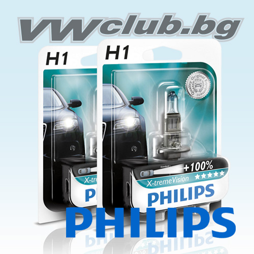 Philips H1 X-tremeVision +130%